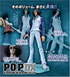 Portrait.Of.Pirates ワンピースシリーズNEO-DX 青キジ