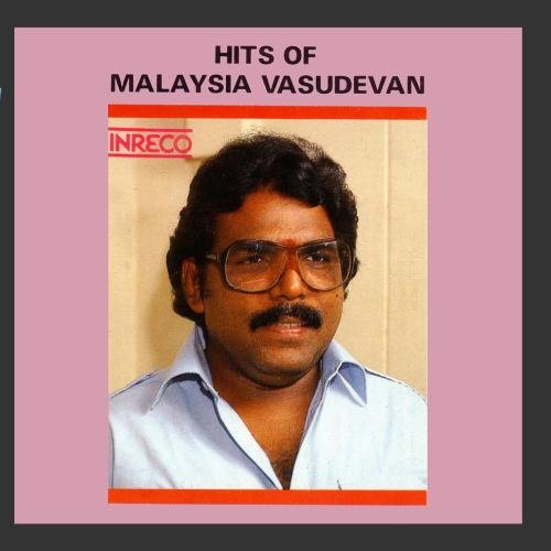 Malaysia Vasudevan RIP Death