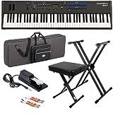 Kurzweil SP4-7 Stage Piano BUNDLE w/ Keyboard Case, Stand & Bench