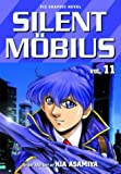 51TEXC616NL._SL160_ UDON presents Silent Mobius: Complete Edition