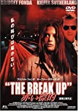 赤い標的 THE BREAK UP [DVD]