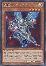 遊戯王アーク・ファイブ / 星因士 アルタイル / ザ・デュエリスト・アドベント/シングルカード