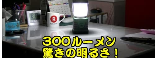 【川崎市に防災用品として採用されました】LEDランタン 単1電池3本つきでこの価格![明るさ300ルーメン/連続点灯最大6日間]