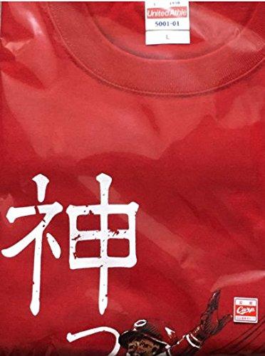 広島カープ 神ってますね Tシャツ L 限定品 新井 鈴木