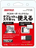 iBUFFALO Bluetooth HID送信機 ブラック BSHSBT04BK