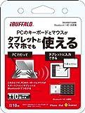 iBUFFALO Bluetooth HID送信機 ブラック BSHSBT04BK