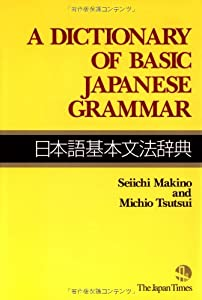 Practical Business Japanese Pdf