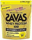 ザバス ホエイプロテイン100 バナナ風味 【50食分】 1,050g