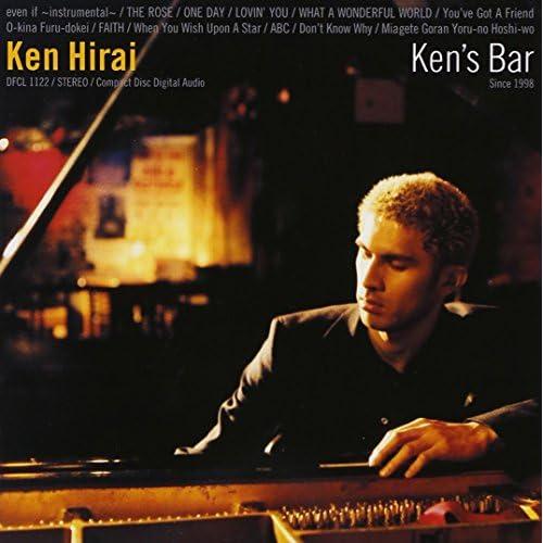 Ken's BarをAmazonでチェック!