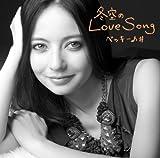 冬空のLove Song - ベッキー♪#