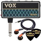 【限定VOXイヤホン&ピック2枚付】VOX/ヴォックス amPlug2 Bass AP2-BS ワイドレンジ設計なベース専用 アンプラグ ヘッドホンギターアンプ