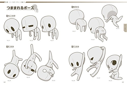 How to Draw Manga Anime Super Deformed Pose Collection