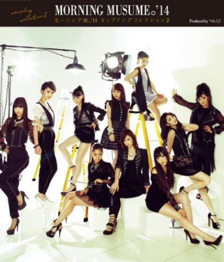 [Album](DVDISO+FLAC) モーニング娘。'14 Morning Musume 14 – Coupling Collection 2 モーニング娘。'14カップリングコレクション2 (Download)[2014.03.12]