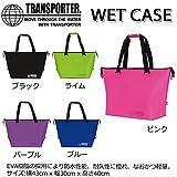 TRANSPORTER 【トランスポーター】WET CASE  [ウエットケース・ウエットバッグ・防水バッグ] (パープル)