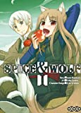 Spice and Wolf, tome 1