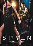 SPY_N [DVD] / 藤原紀香, アーロン・クォック, ワン・リーホン (出演); スタンリー・トン (脚本); スタンリー・トン (監督)