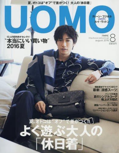UOMO(ウオモ) 2016年 08 月号 [雑誌]