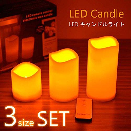 ゆらぎ効果 LED キャンドルライト 3サイズセット リモコン リラックス インテリア 間接照明 クロス付 MINO Creates