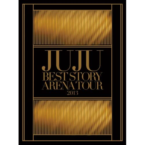 JUJU BEST STORY ARENA TOUR 2013 [DVD]をAmazonでチェックする♪