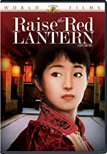 "Cover of ""Raise the Red Lantern (MGM Worl..."