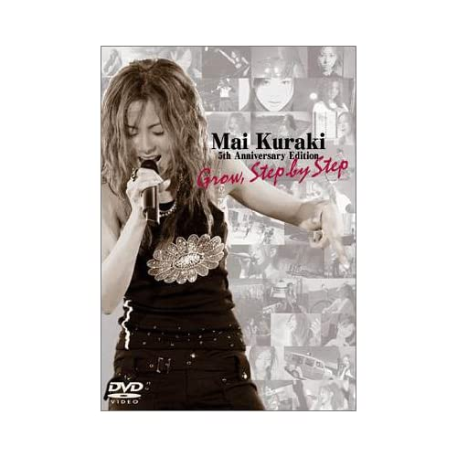 Mai Kuraki 5th Anniversary Edition:Grow,Step by Step は、amazonでチェック!