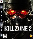 KILLZONE 2(キルゾーン2)(初回生産分限定:PS3用カスタムテーマ プロダクトコード同梱)