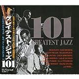 グレイテスト・ジャズ 101 ( CD4枚組 ) BJC-300