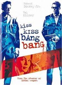 キスキス,バンバン -KISS KISS, BANG BANG-