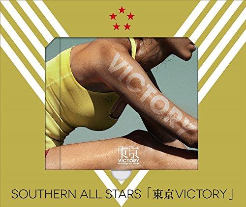 東京VICTORY(完全生産限定盤) - サザンオールスターズ