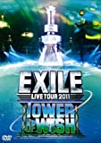 EXILE LIVE TOUR 2011 TOWER OF WISH ~願いの塔~(3枚組) [DVD] / EXILE (出演)
