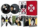 容疑者Xの献身 スペシャル・エディション [DVD]