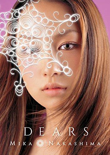 DEARS(ALL SINGLES BEST)(初回生産限定盤)(DVD付) - 中島美嘉