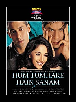 "Cover of ""Hum Tumhare Hain Sanam"""