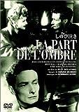 しのび泣き [DVD] 北野義則ヨーロッパ映画ソムリエのベスト1949年