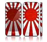 iPhone5S スキンシール [I5S-PO9 日本 旭日旗] iPhone 5S