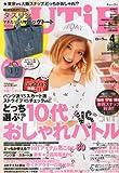 CUTiE (キューティ) 2013年 04月号 [雑誌]
