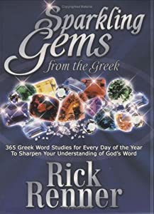 """Cover of """"Sparkling Gems From The Greek: ..."""