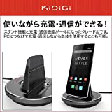 Kidigi Omni Case Compatible Dock クレードル USB Type-C for Nexus 5X Nexus 6P Lumia 950 LC-UTC