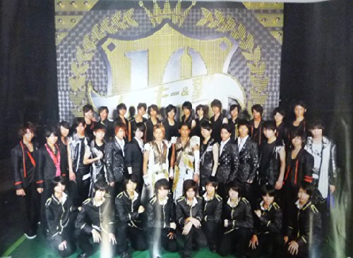 FC限定特典ミニポスター タッキー&翼 2012 アルバム 「TEN」