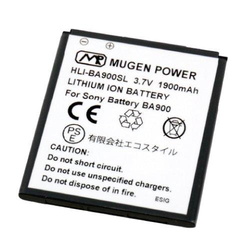 MUGEN POWER XPERIA GX/ドコモSO-04D用互換性大容量電池パックバッテリーPSE認証済み電池パックHLI-BA900SL 1900mAh