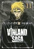 ヴィンランド・サガ(11) (アフタヌーンコミックス)