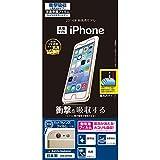 ラスタバナナ iPhone6 Plus(5.5インチ)用 衝撃吸収光沢フィルム J563IP6B