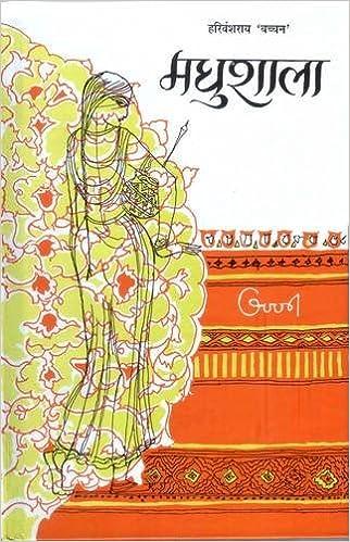 Best Hindi Novels That Everyone Should Read : Madhushala