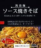 こんにゃく焼きそば【12食】セット ダイエット ダイエット食品 こんにゃく麺