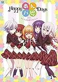 あんハピ♪ TVアニメ公式ガイドブック Happy Days (まんがタイムKRコミックス フォワードシリーズ)