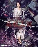 高校入試 シナリオコンプリート版 DVD-BOX