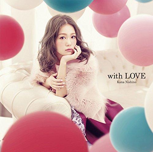 with LOVE (初回生産限定盤)(DVD付)(デジタルミュージックキャンペーン対象商品: 400円クーポン)
