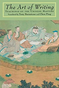 "Cover of ""The Art of Writing: Teachings o..."