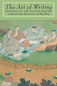 "Cover of ""The Art of Writing: Teachings o..."