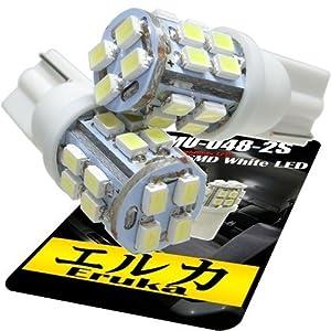 エルカ(Eruka) T10型LEDウェッジ球 SMD20連 2個セット ホワイト 国内独自検査+部品交換済 MU-048-2S